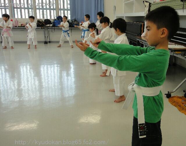 okinawa shorinryu karate kyudokan 20130202 002
