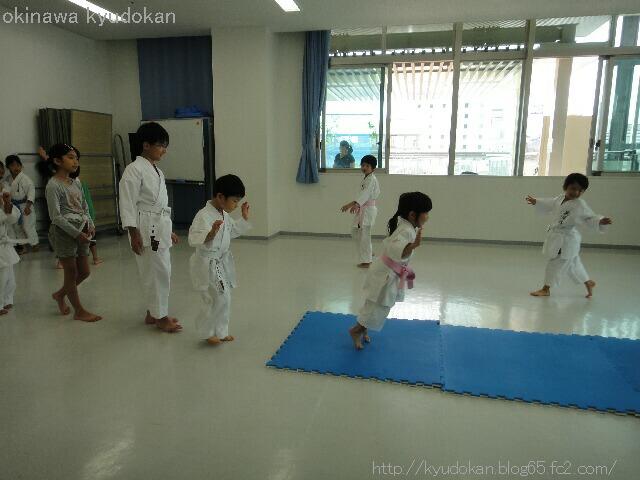 okinawa shorinryu karate kyudokan 20130202 007