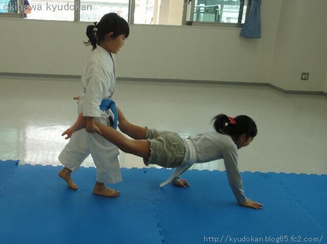 okinawa shorinryu karate kyudokan 20130202 011
