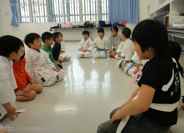 okinawa shorinryu karate kyudokan 20130202 017