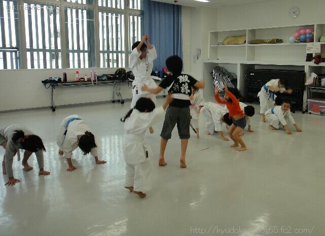 okinawa shorinryu karate kyudokan 20130202 014