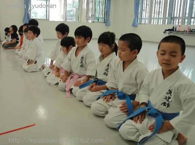 okinawa shorinryu karate kyudokan 20130202 015