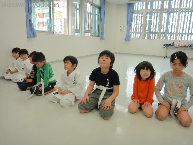 okinawa shorinryu karate kyudokan 20130202 016