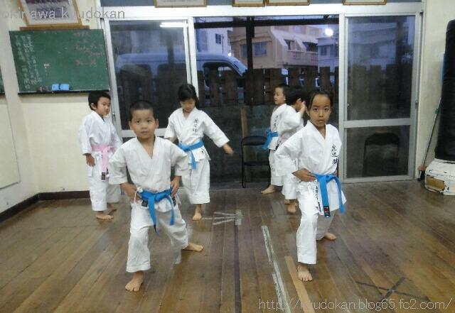 okinawa shorinryu karate kyudokan 20130211 001