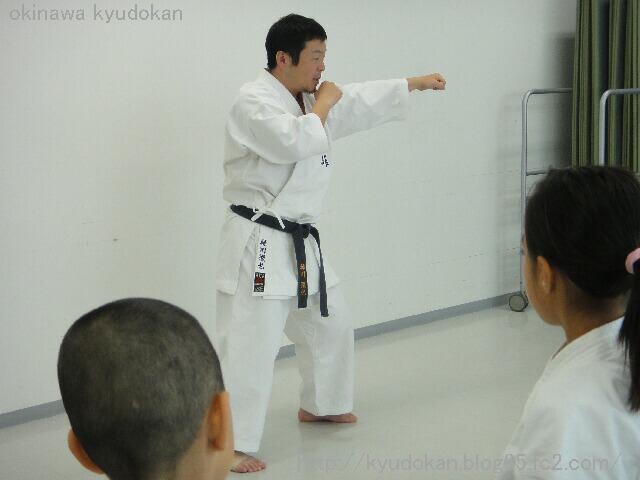 okinawa shorinryu karate kyudokan 20130211 017