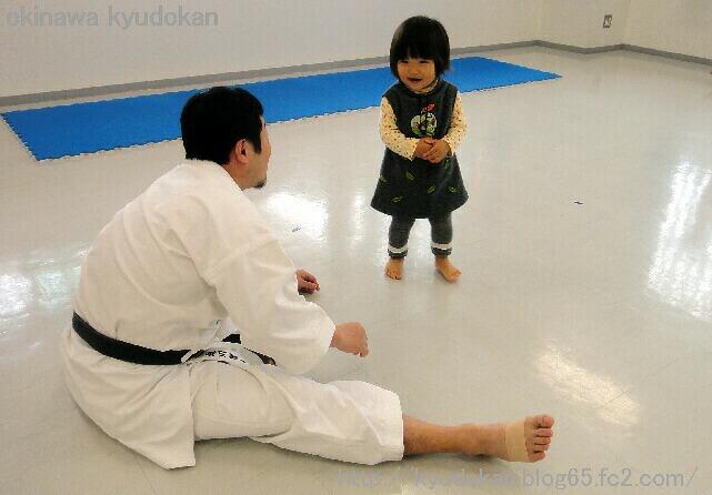 okinawa shorinryu karate kyudokan 20130211 011