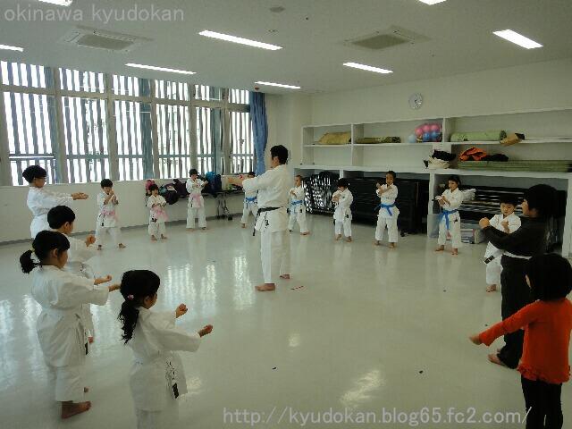 okinawa shorinryu karate kyudokan 20130211 012