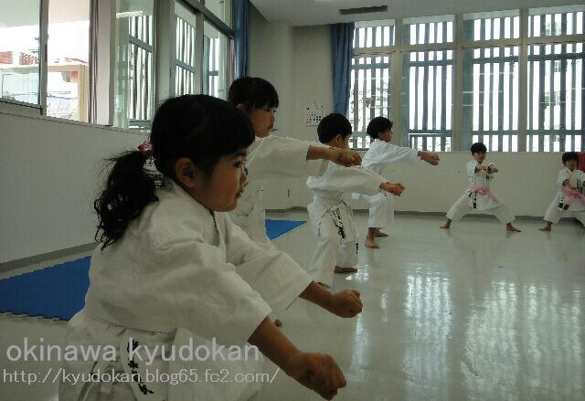 okinawa shorinryu karate kyudokan 20130211 014