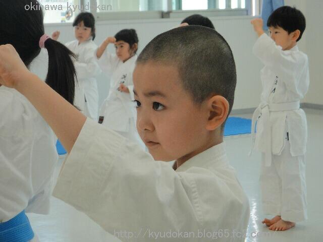 okinawa shorinryu karate kyudokan 20130211 018