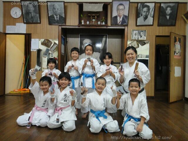 okinawa shorinryu karate kyudokan 20130215 009