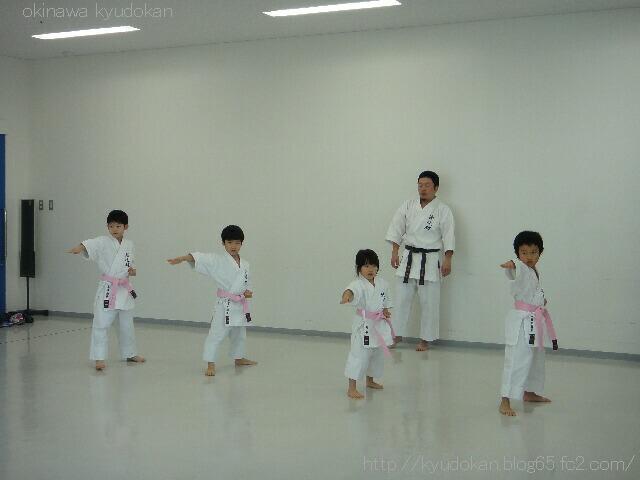 okinawa shorinryu karate kyudokan 20130220 010
