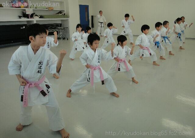 okinawa shorinryu karate kyudokan 20130220 009