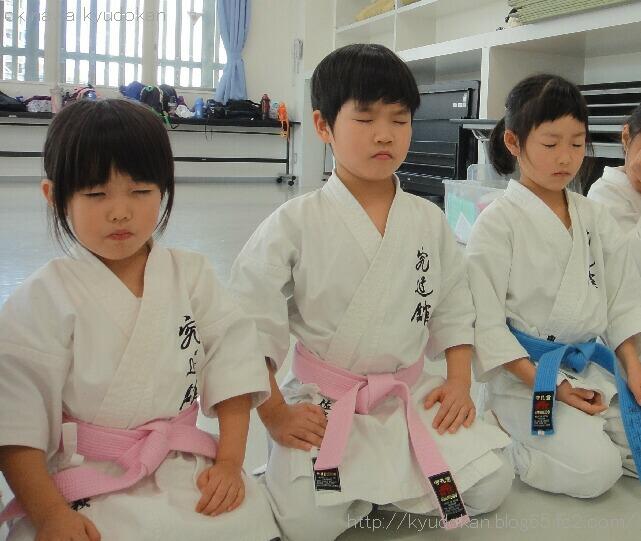 okinawa shorinryu karate kyudokan 20130220 016