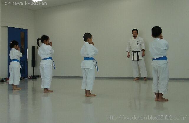 okinawa shorinryu karate kyudokan 20130220 013