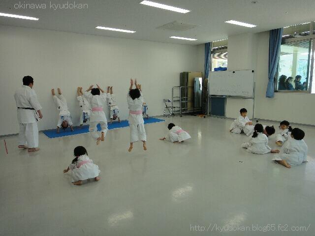 okinawa shorinryu karate kyudokan 20130220 014