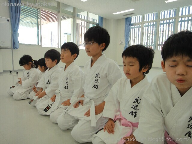 okinawa shorinryu karate kyudokan 20130220 015