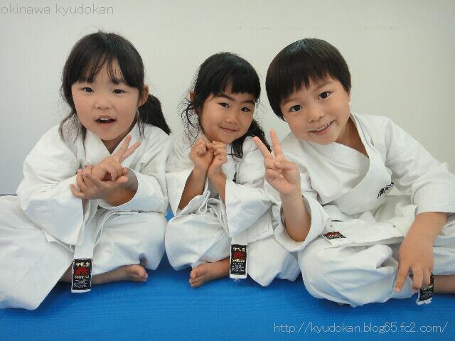 okinawa shorinryu karate kyudokan 20130220 012