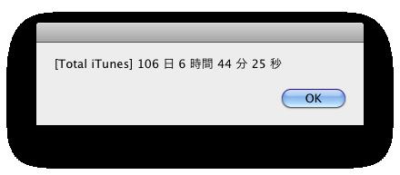 スクリーンショット(2012-10-20 20.10.38)