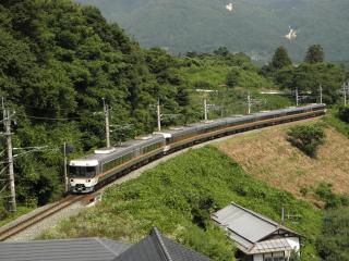 Obasute2