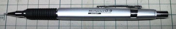 Mechpencil09 (1)