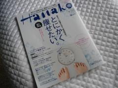 001_20120512141644.jpg