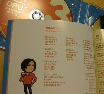 001_20121117073214.jpg