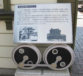 293 - コピー