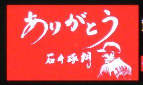 170 - コピー