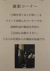 f2 - コピー