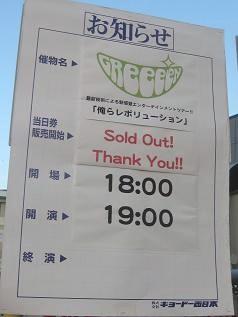 052 - コピー