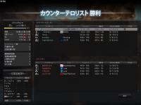 cstrike-online 2012-07-28 18-52-55-972