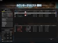 cstrike-online 2012-08-11 17-57-58-099