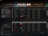 cstrike-online 2012-08-21 14-00-46-667