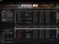 cstrike-online 2012-08-21 14-48-46-078