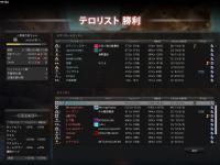cstrike-online 2012-08-23 17-16-33-530
