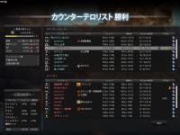 cstrike-online 2012-08-23 17-52-26-345