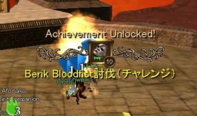 Berik Bloodfist(3)