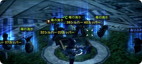 20121221_02.jpg