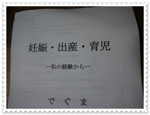 P1090766.jpg