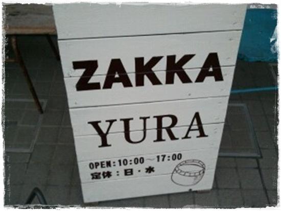 yura4.jpg