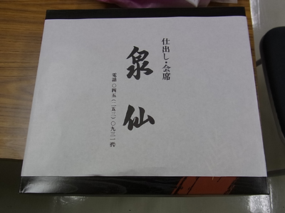 RIMG4623.jpg