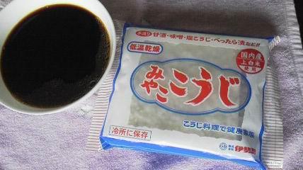 syouyukouji P1000654