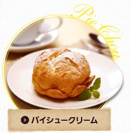 regular_pie.jpg