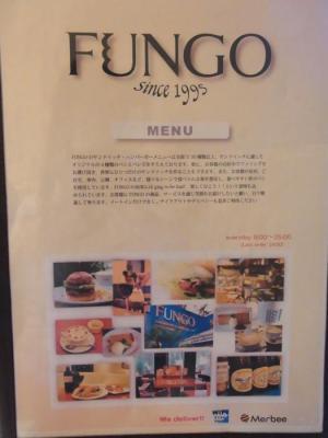 FUNGO(メニュー1)
