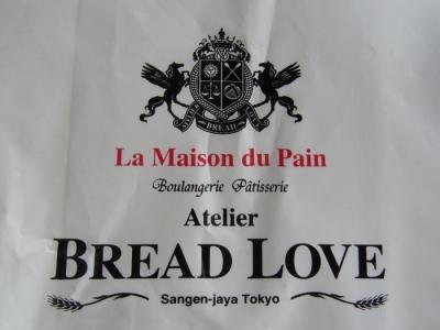 Atelier BREAD LOVE(ショップバッグ)