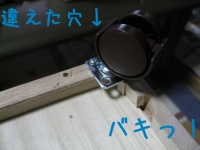 20131027-1.jpg