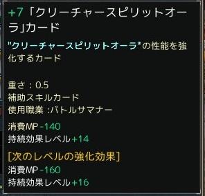 +7S.jpg