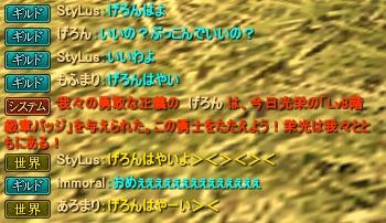 gero9c.jpg