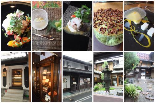 blog繧ウ繝ゥ繝シ繧ク繝・2_convert_20130828085434