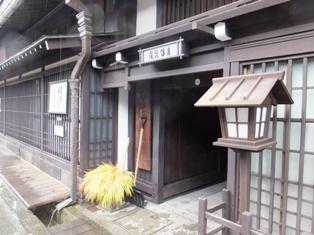 D121115takayama1945.jpg